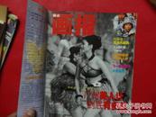 城市画报-创刊号-广州美人计到底有多美