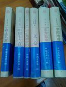 中国文库布面精装本:东方美术史话、中国七大古都、中国地理学史、历史地理学四论、文心、高士奇童话选6册合售