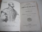 32开精装外文原版 1859年版 COMPAGNIE DE JESUS  1册 403页