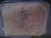 钱包(七十年代老皮包)