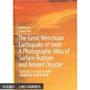 【正版稀缺】2008汶川8.0级大地震:地表破裂与震害图集(英文版)