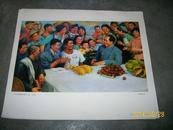 一张油画(毛主席和社员在一起)印刷品