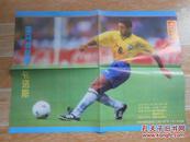 1997年足球俱乐部第13期海报 亚马逊财狼-卡洛斯 职业球员的楷模-马特乌斯