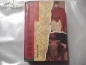 日汉纺织时装服饰辞典