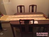 日本回流,保真,尺幅巨大《弘一法师丹书书法对联》,尺寸:198*19.7cm