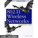 正版书  802.11无线网络权威指南