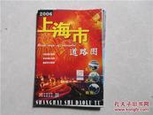 2006年上海市道路图