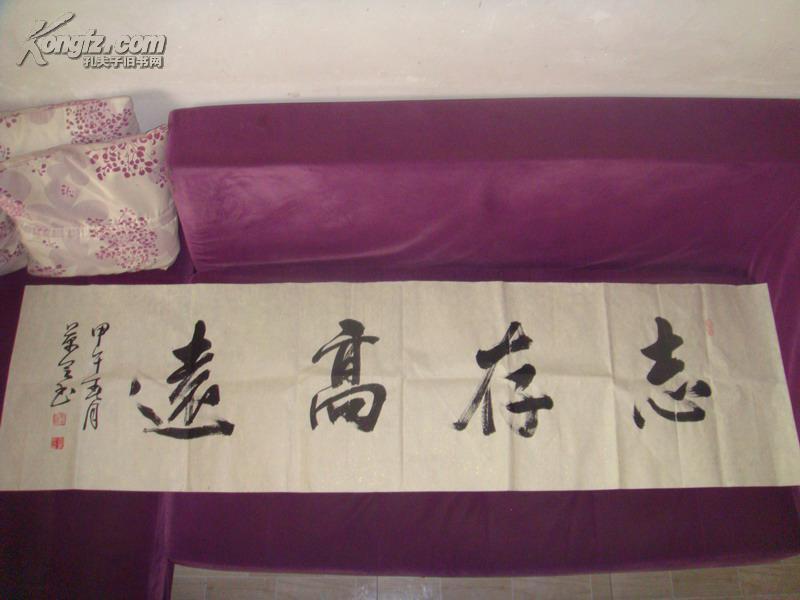 中国当代书法家张景会书法(十四)