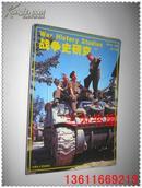 战争史研究【三】 第13册 【正版F2--7】