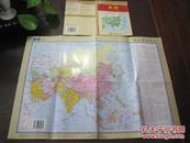 《世界分国地图:亚洲》(函装)