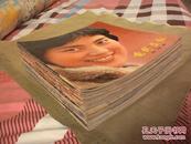 电影画报 80-83年共24本(创刊至终刊全部24册)