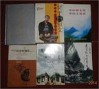 中华人民共和国现行文化行政法规汇编:1949—1985(上下册全)(精装  近十品)