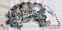 辽宁朝阳画家曹玉宝先生原创山水扇面《观瀑图》【34*68厘米】