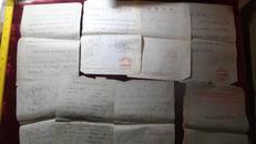 1960年,钢笔书写报告、各类材料等八页