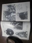 12266  ·托尔斯泰传·第一卷·插图本