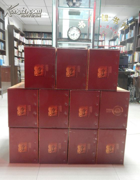 彝族毕摩经典译注(全套1-106卷合售)第一卷:武定彝族历算书 详见描述