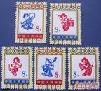 编号N86-90,儿童歌舞全套5张--全套全新邮票甩卖--实物拍照--永远保真!