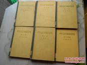 中华人民共和国条约集【第四、五、六、七、十、十二、十四集】7本和售300元、馆藏.精装本