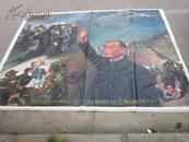 总理在汶川大型巨幅油画一张(布质,规格:247*186CM,作者看不懂)