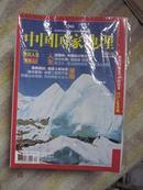 中国国家地理 [2010年(1--12期全)1.6.10期带地图]