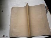 五十年代  华东纺织工学院收文簿  空白  8k