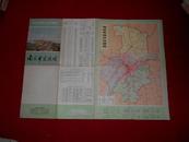 南京市郊区交通图(1976版)