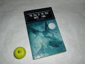 野性的呼唤、白牙(英美文学名著丛书 - 英文版)1995年1版1印