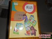 2012新版pep英语三年级上册 人教版教材