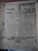 民国报纸 新闻报 1939年4月4日(星期二)共八版【儿童节特刊】