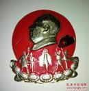 """毛主席像章-样板戏""""大同市宣传队文艺会演纪念"""""""
