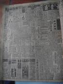 民国报纸 新闻报 1939年5月18日(星期四)共两版