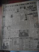 民国报纸 新闻报 1939年6月7日(星期三)共两版