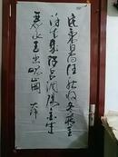 山东著名书画家:李镛--精品书法1张(洒金宣纸,软片,尺寸:133CM*66CM)作品终生保真。【货号:上-406】