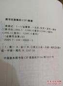 金庸作品集 天龙八部 鹿鼎记 神雕侠侣 笑傲江湖 倚天屠龙记  五套合售