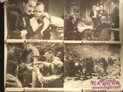 54年前东德电影:秘密档案剧照8张及宣传材料