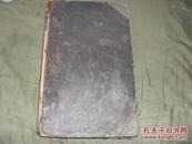 日伪时期大账本一巨册,前面日军记事只有几页,后面全部空白34*21*3厘米