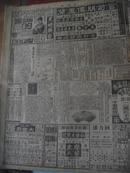 民国报纸 新闻报 1939年7月9日(星期日)共四版