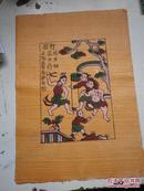 男女 人物版画 37x26