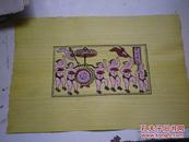 中男本社  人物版画 37x26