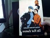 红灯记的故事(1972一版一印 10品 英文版)