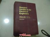 电气工程师标准手册-英文原版