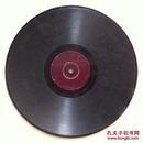 民国粗纹黑胶唱片 粤曲 梦觉红楼 三四段(无封套)