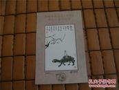 YJ1997-1 中国邮政贺年(有奖)明信片获奖纪念张