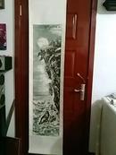 中国当代著名书画家:李禄民--国画《海韵》一幅(原裱,立轴。画心尺寸:133CM*33CM)作品终生保真。【货号:C】