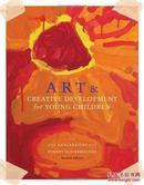 幼儿艺术与创造性发展  第7版Art and Creative Development for Young Children