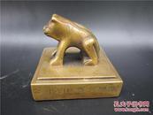铜器黄铜商务礼品文房用品印章摆件