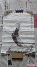 中国美协会员,中央文史研究馆书画研究员,山艺教授孙敬会人物3平尺,保真