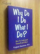 Why Do I Do What I Do?【我为何做这些,弗吉尼亚·邓斯顿,英文原版】