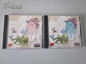 全套CD片:评弹——雅韵集(1)(2)【共两张。不拆卖!全新仅拆封!】