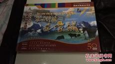 农业科技进雪域(藏语)(50DVD)
